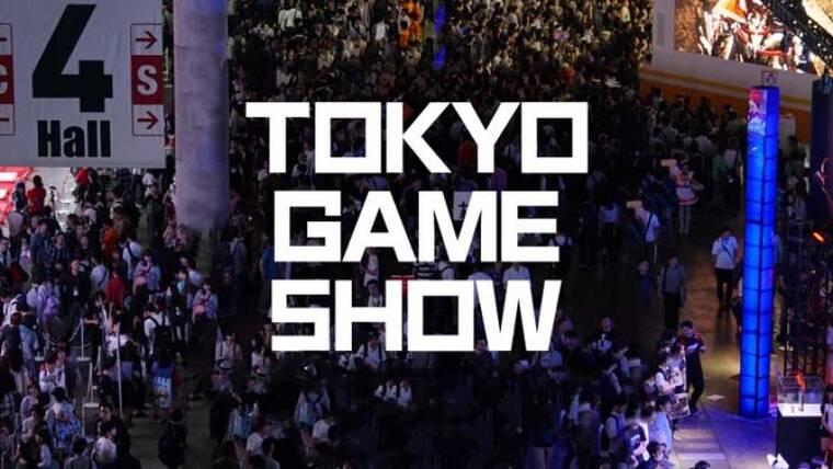 Tokyo Games Show 2020 jednak nie odwołane